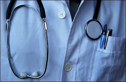Disponible nueva versión de professional servicios médicos