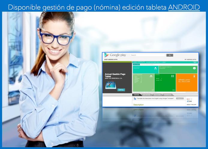 Disponible gestión de pago (nómina) edición tableta ANDROID